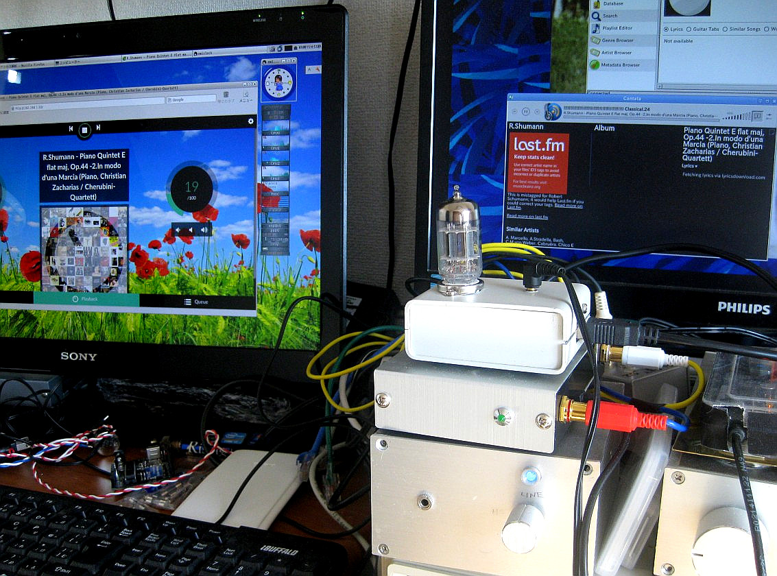 play with Volumio2 Raspberry pi2