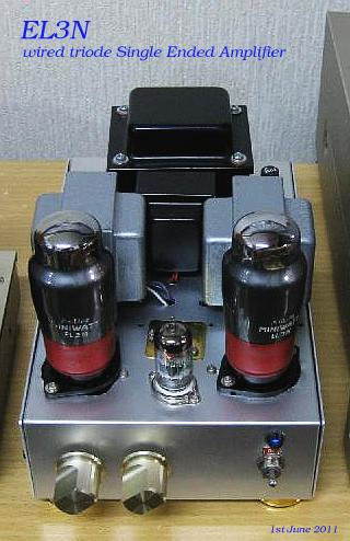 EL3N Single Ended Amplifier