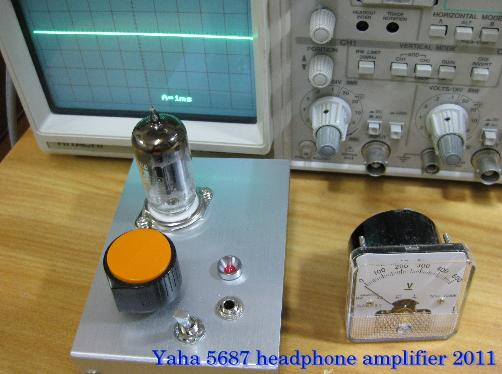 Yaha Amplifier