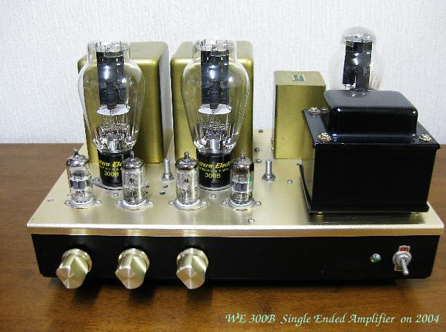 300B Single Ended Amplifier