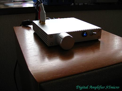 New Digital Amplifier