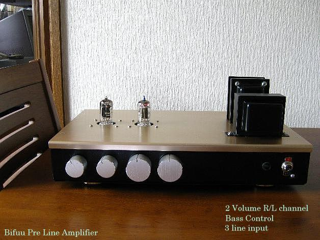 sado line amplifier