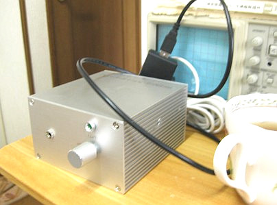 Head Phone Amp Raspberry PI