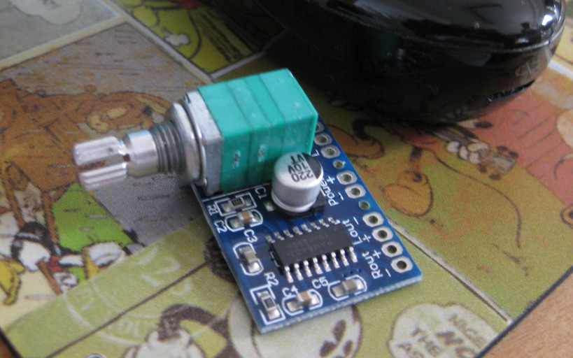 small digital amplifier 3W